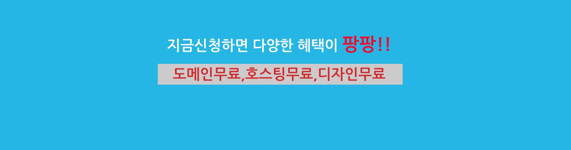 PC버전+모바일 버전까지 업계 최저가 선언!! 2019.09.30까지